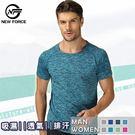 涼感彈性混色男女運動排汗衫-男款水藍...
