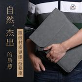 蘋果Air11筆記本12電腦包Macbook內膽包mac13.3pro15寸13保護皮套 【米娜小鋪】