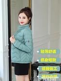 羽絨服棉衣女短款2021新款輕薄小棉襖冬季寬鬆羽絨棉服韓版潮流爆款外套 非凡小鋪