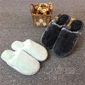 情侶棉拖鞋 包跟可愛室內居家保暖防滑冬天軟底毛毛拖鞋