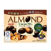 明治CACAO杏仁黑巧克力70%(盒裝)68g【愛買】