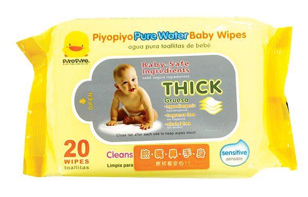 黃色小鴨 嬰兒手口柔濕巾20抽/柔濕巾/濕巾