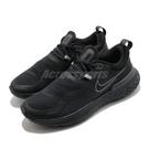 Nike 慢跑鞋 React Miler...