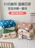 棉被系列 兒童秋冬被子A類母嬰級針織棉被寶寶全棉加厚羽絨被純棉被芯被褥 幸福第一站
