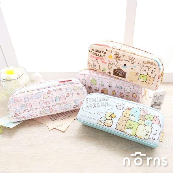 【日貨PVC角落生物筆袋】Norns 鉛筆盒 日本SAN-X正版 恐龍媽媽 白熊 炸蝦 貓咪 可愛 收納袋