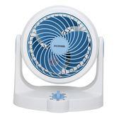 日本空氣循環扇家用靜音節能台式轉頁電風扇渦輪對流扇 奇思妙想屋