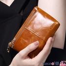 熱賣新款小眾設計包春夏女真皮小錢包短款學生拉鍊手包拿鑰匙包【618 狂歡】