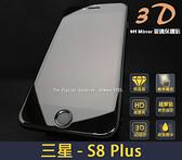 【3D全滿版玻璃貼】9H超強疏水疏油for三星 S8Plus S8+ G955FD 手機滿版玻璃貼膜保護貼膜螢幕貼鋼化貼