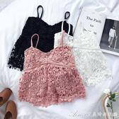 夏季新品韓版時尚性感鉤花鏤空蕾絲小吊帶百搭外穿背心上衣女艾美時尚衣櫥