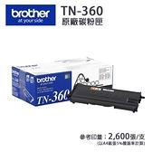 【有購豐】Brother 兄弟牌 TN-360/TN360 原廠黑色碳粉匣|HL-2140/2170W、DCP-7030/7040、MFC-7320