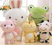 可愛公仔 軟萌可愛小白兔公仔毛絨玩具豬豬青蛙玩偶叢林動物布娃娃兒童禮物小C推薦