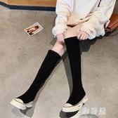 長靴2019秋新款彈力襪子鞋厚底高筒長靴女針織運動瘦瘦靴加絨中筒靴潮YJ1303【雅居屋】
