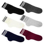 日系 學院風針織襪 捲捲堆堆襪 襪子 長襪 短襪 中筒襪 【E004】
