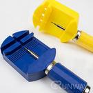 加固調整器 拆錶器 不鏽鋼錶帶 專用調錶器