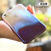 蘋果7plus/7鏡面硬男女款防摔創意韓版個性手機殼LY1339『愛尚生活館』