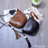 手機包原宿百搭側背斜背包小清新流蘇女包零錢包潮 黛尼時尚精品
