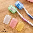 5入 抗菌 牙刷套 牙刷蓋 牙刷 保護蓋 保護套 衛生 浴室 盥洗 洗漱 旅行 出國 出差 『無名』 M05107