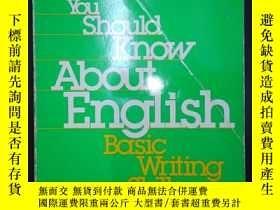 二手書博民逛書店The罕見least you should know about english third edition(詳見