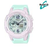 Baby-G BGA-230S-6B 指針/數位顯示 少女時代 街頭時尚運動女錶 防水手錶 水藍X粉紅