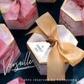 【10枚入】喜糖禮盒結婚糖果禮袋韓式【奇趣小屋】