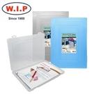 【W.I.P】新型A4資料盒(2cm)  CP3302B 台灣製 藍 /個