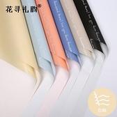 20張 防水鮮花包裝歐雅紙雙面英文印韓式字花束包花包書紙花店包裝材料【白嶼家居】