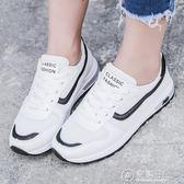 女體能測試初中學生跑步鞋中考體育考試專用立定跳遠鞋田徑運動夏 電購3C