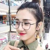 現貨-韓國復古眼鏡框復古鏡框女韓版潮眼鏡男ulzzang圓框金屬原宿復古眼鏡框復古鏡框女韓版金屬