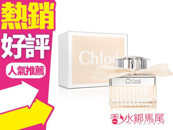Chloe 克羅埃 玫瑰之心 女性淡香精 75ml◐香水綁馬尾◐