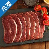 冷凍澳洲板腱燒烤片250G/盒(A)【愛買冷凍】