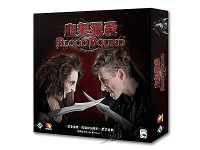 『高雄龐奇桌遊』 血契獵殺 Blood Bound 繁體中文版 ★正版桌上遊戲專賣店★