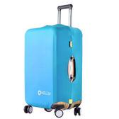 PUSH! 旅遊用品 行李箱登機箱萊卡雙重固定彈力保護套防塵套拖運套(標準型)S35天藍M