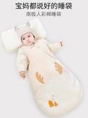 嬰兒睡袋 嬰兒睡袋秋冬季加厚款寶寶睡袋兒童防踢被春秋季四季通用款小孩 韓菲兒