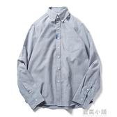 MRXXX日系簡約小標百搭長袖襯衫男原宿風復古純色打底襯衣潮外套 藍嵐