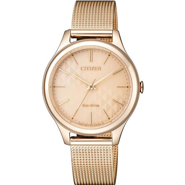 【僾瑪精品】CITIZEN 星辰 Eco Drive 簡約米蘭帶腕錶-32mm/EM0503-83X