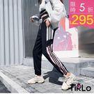 休閒褲-Tirlo-自留款!性感粉色邊條...