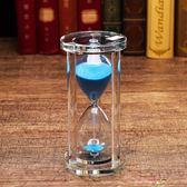 水晶沙漏計時器兒童時間60分鐘女生日禮物學習擺件創意 全館八八折鉅惠促銷