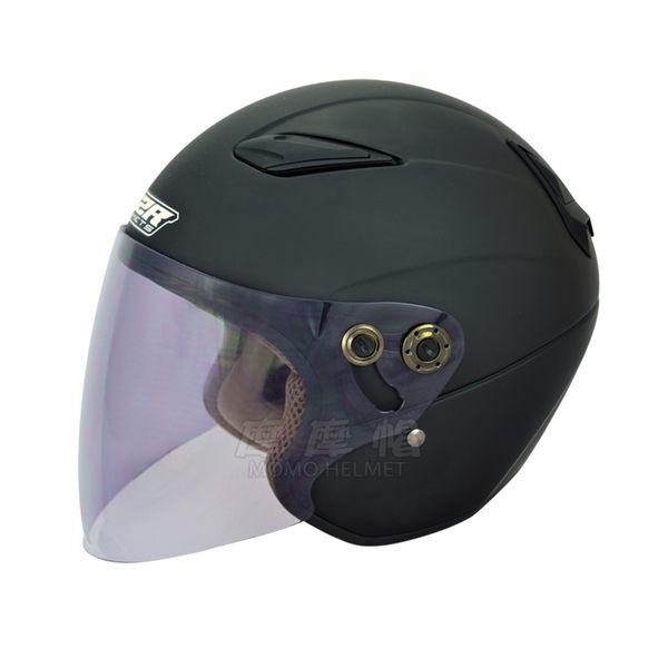 【免運】 M2R M700 3/4 安全帽 【 素色 】 消光黑(內有其他色系)