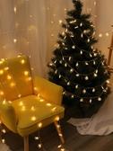 LED小彩燈新年燈串春節日房間布置led小彩燈閃燈串燈裝飾滿天星星網紅燈 夏季新品