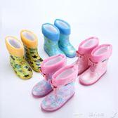 新品-兒童雨靴兒童雨鞋雨靴男童女童寶寶水鞋防滑1-3嬰兒公主可愛四季通用膠鞋 【时尚新品】