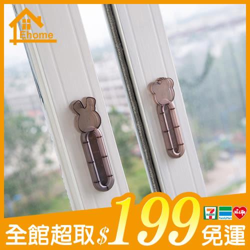 ✤宜家✤多用途拉門輔助器 (2個裝) 簡約抽屜櫃子拉手 門窗櫥櫃把手