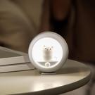 日本感應小夜燈臥室床頭燈usb睡眠燈人體感應光控燈起夜過道樓道 「雙11狂歡購」