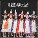 萬圣節兒童服裝幼兒園女童女巫演出派對套裝...