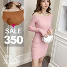 SISI【D8010】清新氣質露肩一字領修身貼身中長款螺紋針織衫包臀連身裙洋裝