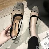 包頭涼鞋女百搭仙女風羅馬鞋黑色平底單鞋 伊莎公主