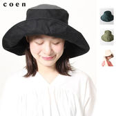 法國亞麻 寬簷 女仕帽免運費 日本品牌【coen】