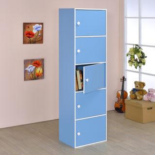ONE HOUSE-馬卡龍系列-水漾藍五門櫃/收納櫃/附門櫃/多層櫃
