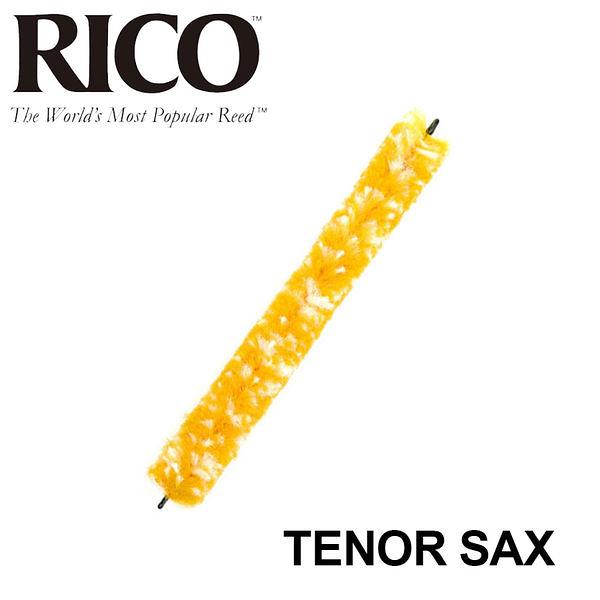 【小叮噹的店】RCST-T-N 美國原裝 RICO TENOR SAX 次中音薩克斯風 頸部通條 田納