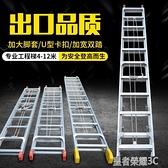 伸縮梯 單面伸縮升降直梯子工程梯加厚鋁合金便攜家用可折疊6 7 8 10 米YTL