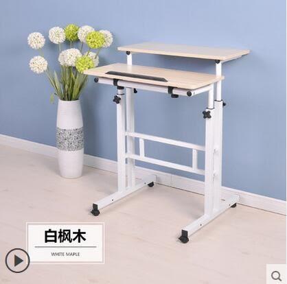 站立式電腦桌 筆記本台式電腦桌 移動辦公桌可升降移動工作台